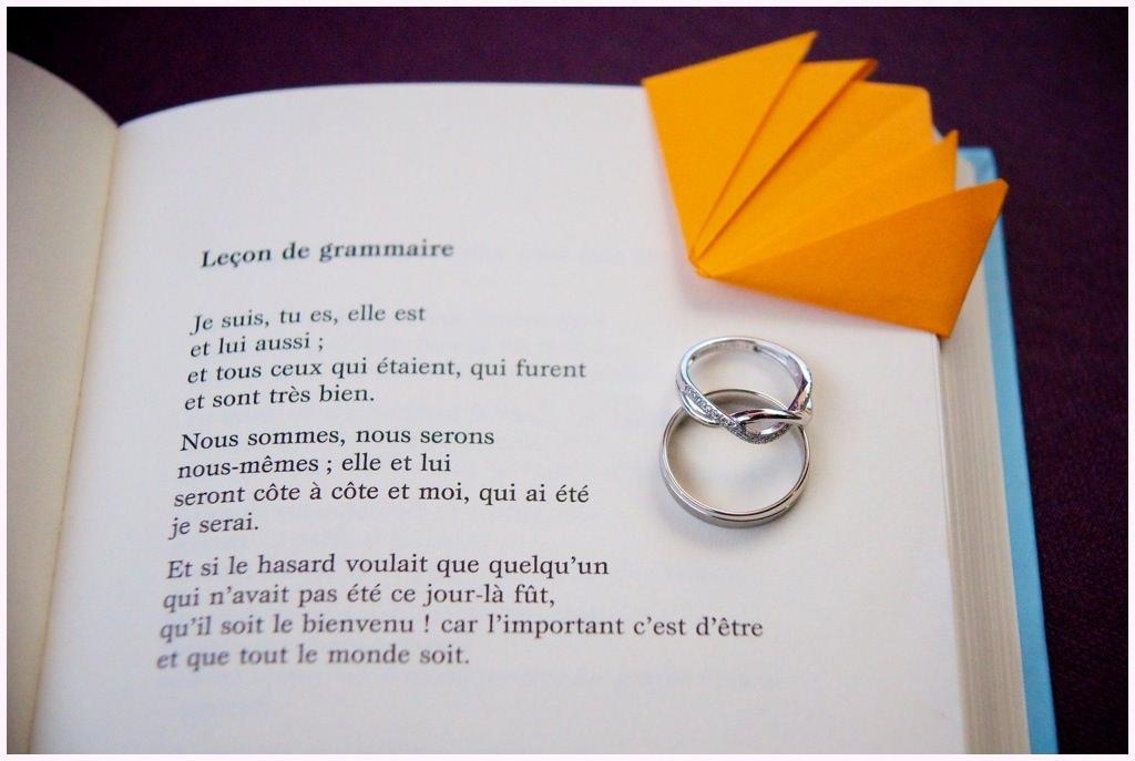 photographe mariage rhone alpes texte déclaration d'amour